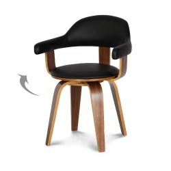 Chaise pivotante SWEDEN Walnut / Black