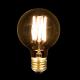 Ampoule décorative géante Edison GLOBE